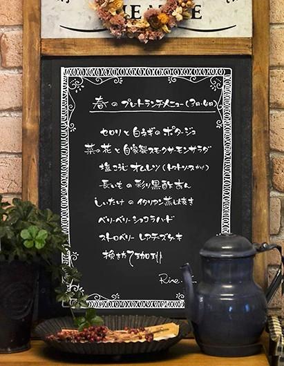 【中級コースⅠ】日本語 de 可愛いメニュー表 創作講座